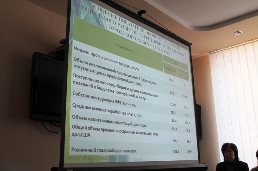 Программа соцэкономразвития Артемовска на 2014 год: сконцентрировались на капремонтах, фото-1