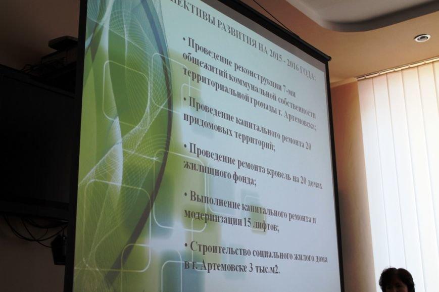 Программа соцэкономразвития Артемовска на 2014 год: сконцентрировались на капремонтах, фото-2