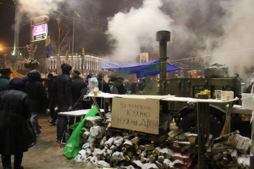 Два взгляда на киевский Евромайдан из Луганска: сборище бездельников или настоящее украинское чудо?, фото-4