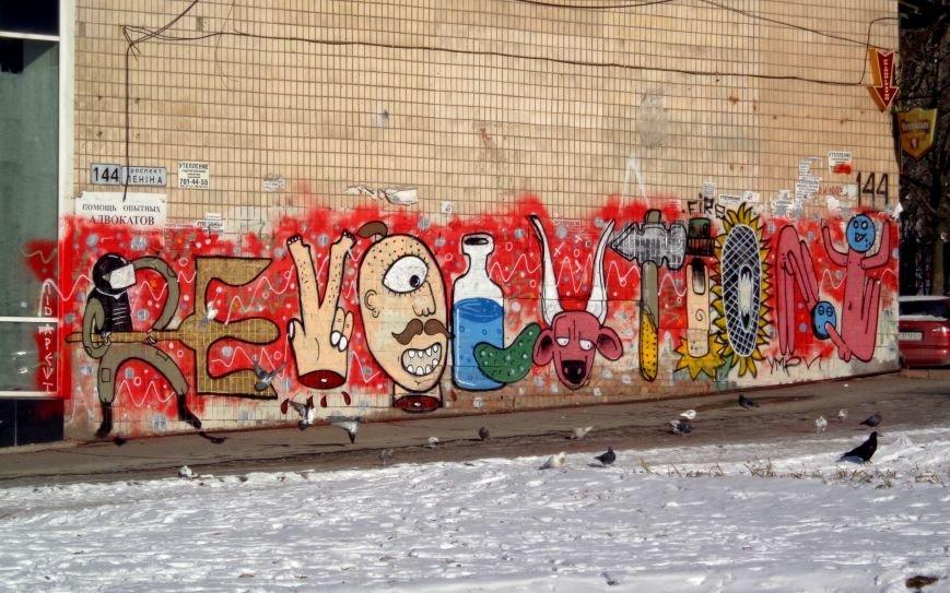 ФОТОФАКТ: В центре Запорожья появилось граффити в поддержку революции, фото-1