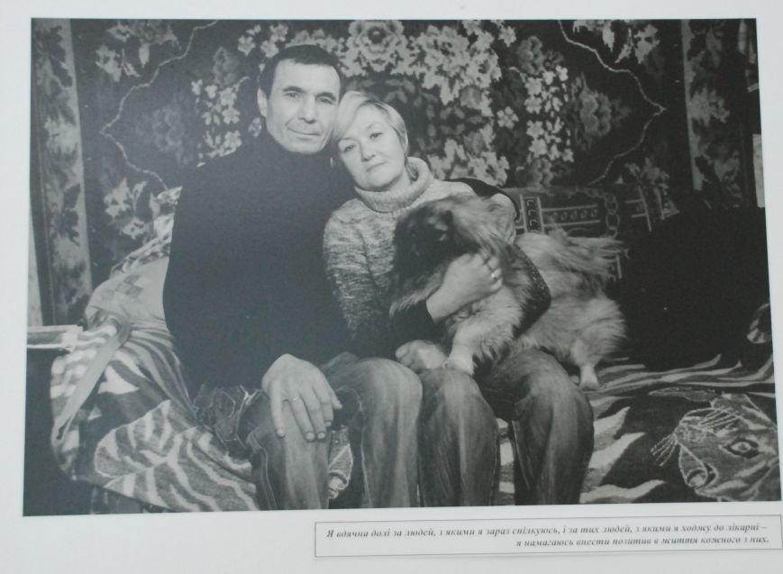 Черниговцам показали фотографии ВИЧ-позивных женщин (ФОТО), фото-2