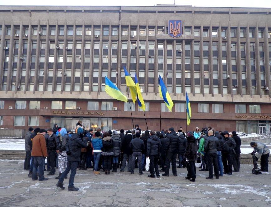 В Запорожье прошел студенческий митинг за справедливое расследование разгона киевского Майдана «Беркутом» (ФОТО), фото-3