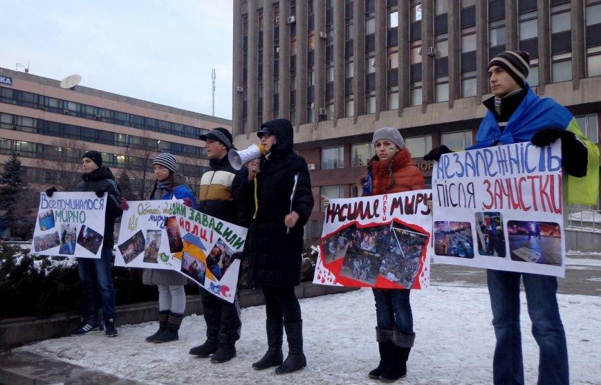 В Запорожье прошел студенческий митинг за справедливое расследование разгона киевского Майдана «Беркутом» (ФОТО), фото-4