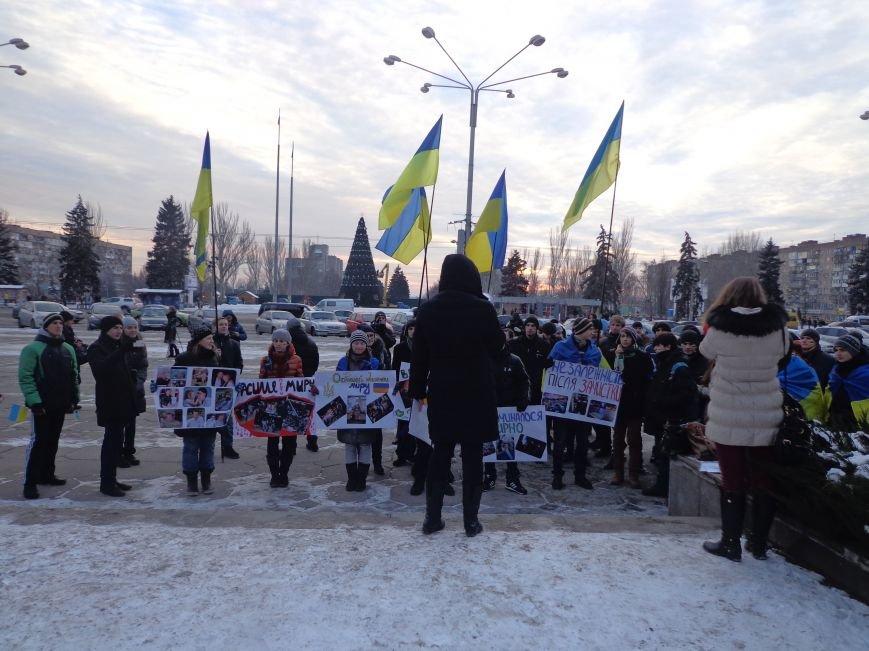 В Запорожье прошел студенческий митинг за справедливое расследование разгона киевского Майдана «Беркутом» (ФОТО), фото-1