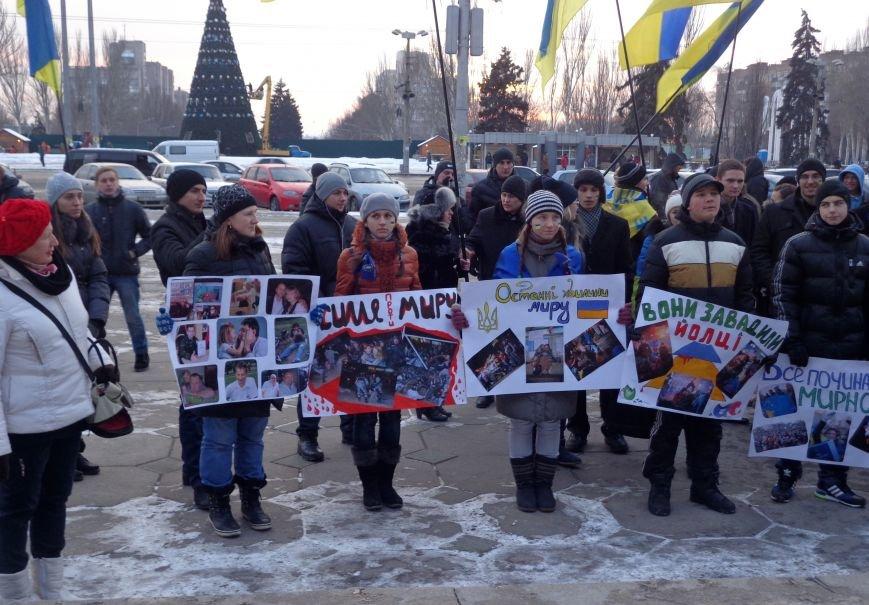 В Запорожье прошел студенческий митинг за справедливое расследование разгона киевского Майдана «Беркутом» (ФОТО), фото-5