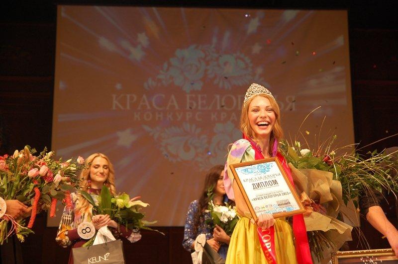В Белгороде назвали имя победительницы конкурса «Краса Белогорья-2013», фото-1