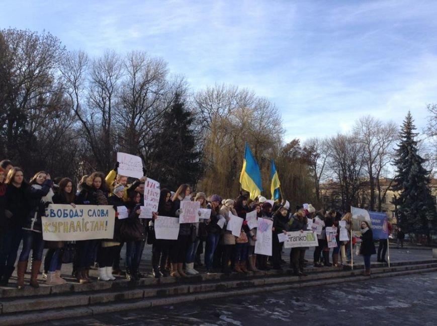 Львівські журналісти сьогодні мітингували: «Свободу слова і правду не диктують» (ФОТО), фото-3