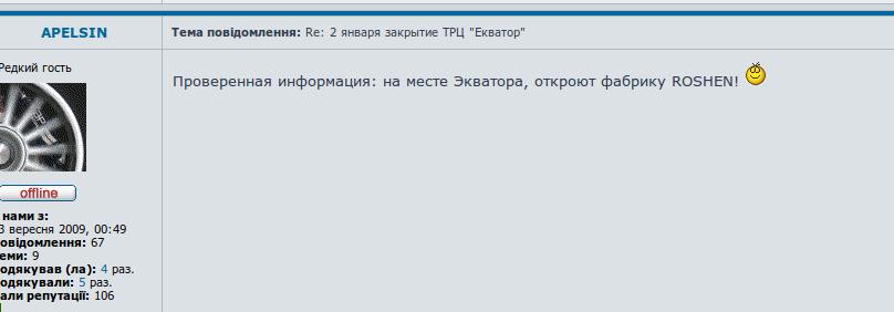 Снимок экрана от 2013-12-13 16:27:06