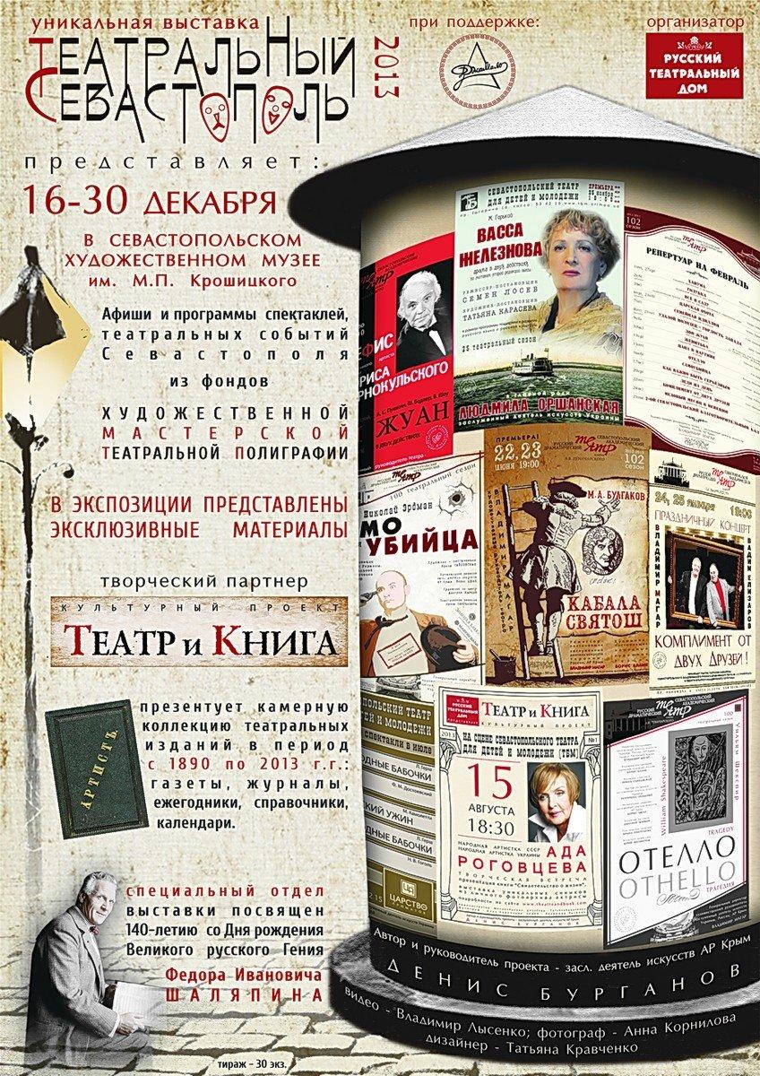 docs.mail.ru