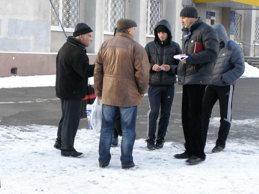 «Евромайдан» в Красноармейске собрал около 40 человек: кто пришел поддержать, а кто «просто посмотреть», фото-18
