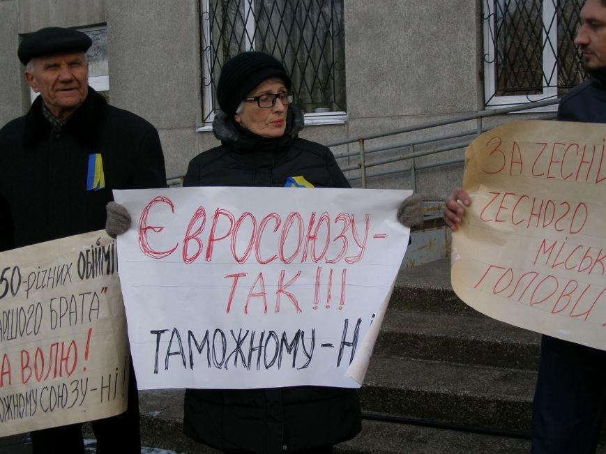 «Евромайдан» в Красноармейске собрал около 40 человек: кто пришел поддержать, а кто «просто посмотреть», фото-1