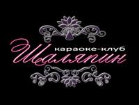 logotip_shaliapin_2_138709982346
