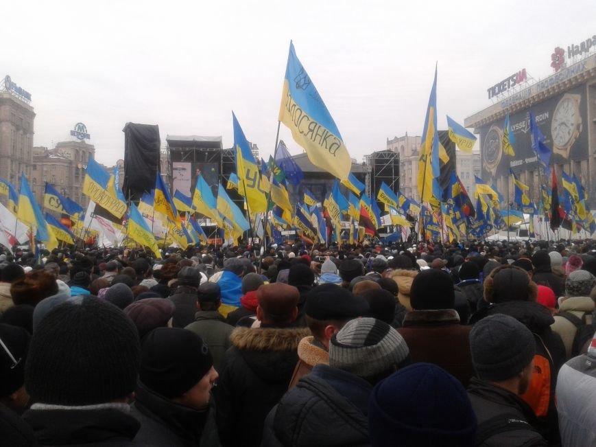 Прапори зі всієї України
