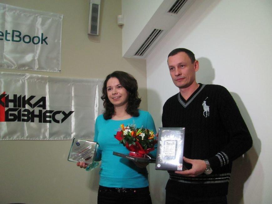 Львівську велосипедистку визнали найкращою спортсменкою листопада (ФОТО), фото-4