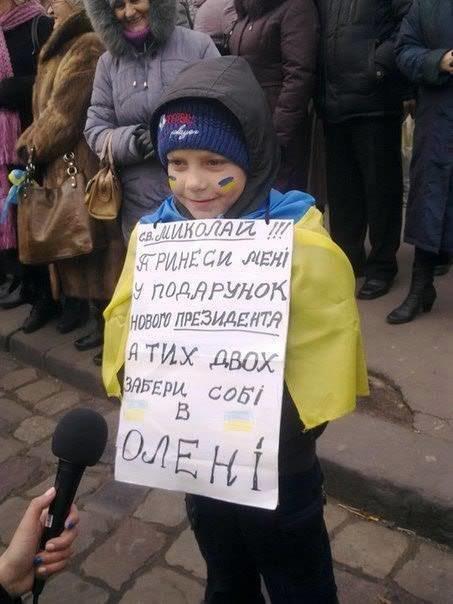 Львів'яни просять на Миколая нового президента (ФОТО), фото-1