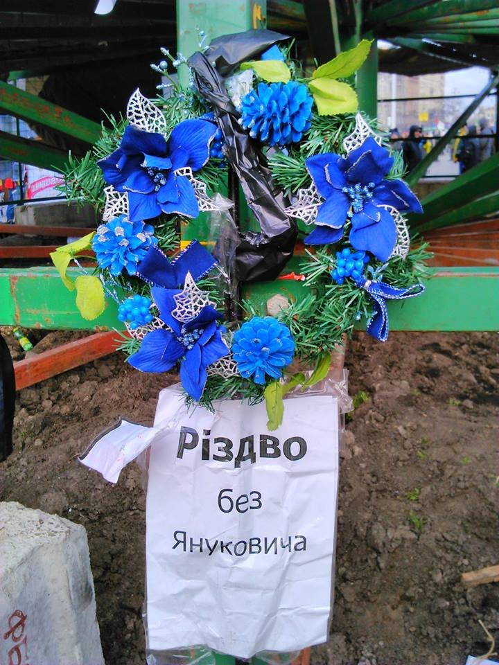 Львів'яни просять на Миколая нового президента (ФОТО), фото-2