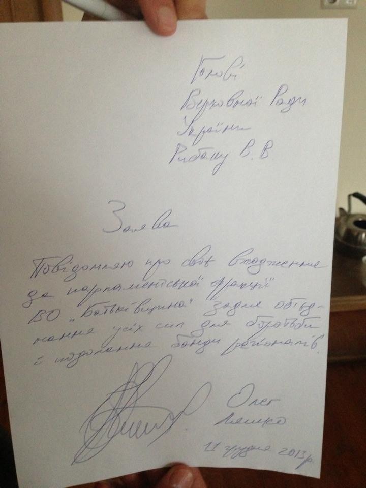 Возвращение блудного сына: черниговский радикал Ляшко просится в «Батькивщину», фото-1