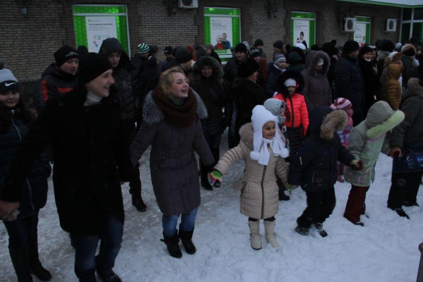 Открытие Новогодней елки в Димитрове, фото-4