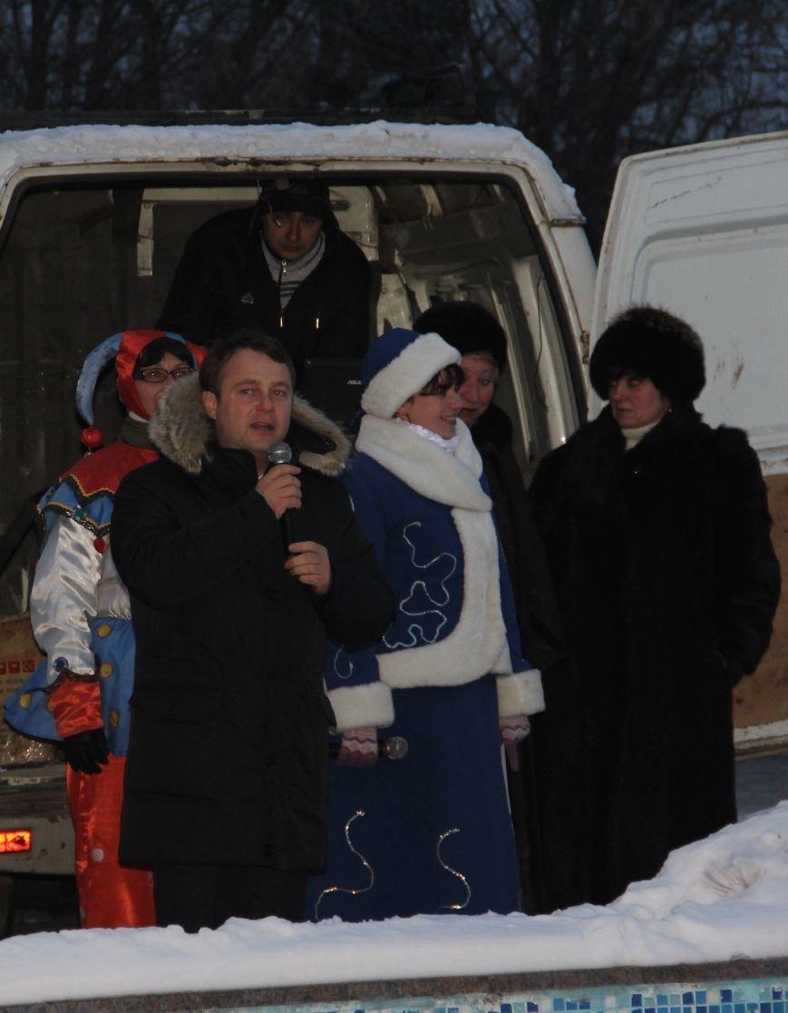 Открытие Новогодней елки в Димитрове, фото-1