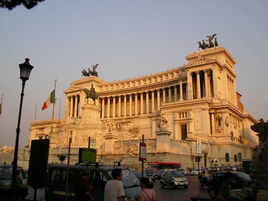 Римский weekend
