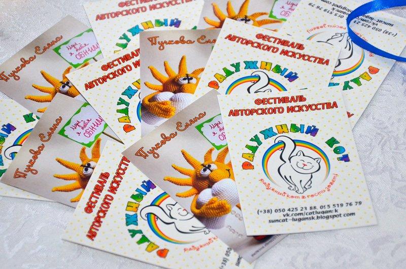 Студенты ЛНУ провели акцию по сбору средств на лечение тяжелобольной луганчанки (ФОТО), фото-5