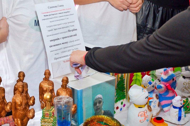 Студенты ЛНУ провели акцию по сбору средств на лечение тяжелобольной луганчанки (ФОТО), фото-8