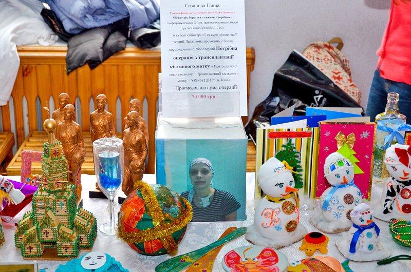 Студенты ЛНУ провели акцию по сбору средств на лечение тяжелобольной луганчанки (ФОТО), фото-7