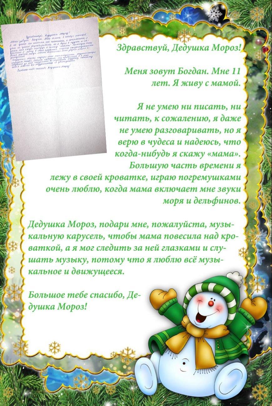 Bogdan_karusel (1)