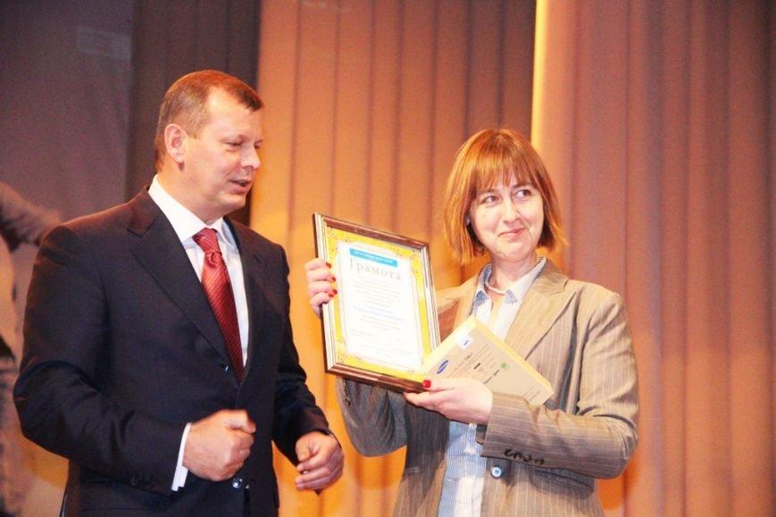 В Артемовске подвели итоги конкурса грантов «Вместе сделаем жизнь лучше» в 2013-м году, фото-3
