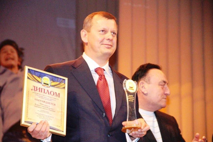 В Артемовске подвели итоги конкурса грантов «Вместе сделаем жизнь лучше» в 2013-м году, фото-1