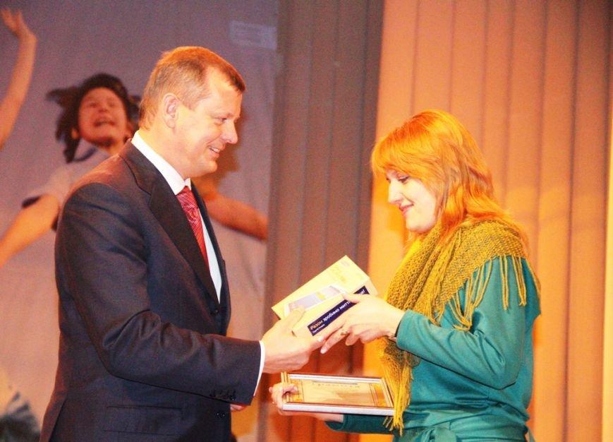 В Артемовске подвели итоги конкурса грантов «Вместе сделаем жизнь лучше» в 2013-м году, фото-4