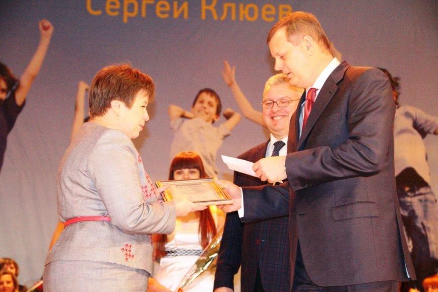 В Артемовске подвели итоги конкурса грантов «Вместе сделаем жизнь лучше» в 2013-м году, фото-6