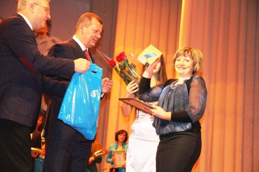 В Артемовске подвели итоги конкурса грантов «Вместе сделаем жизнь лучше» в 2013-м году, фото-2