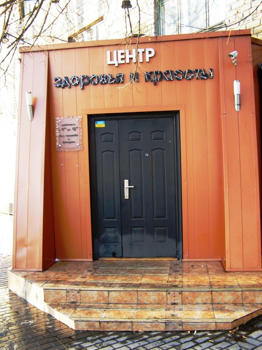 Почувствуйте весеннее обновление вместе с центром красоты и здоровья г. Красноармейска «Нефертити» (фото) - фото 1