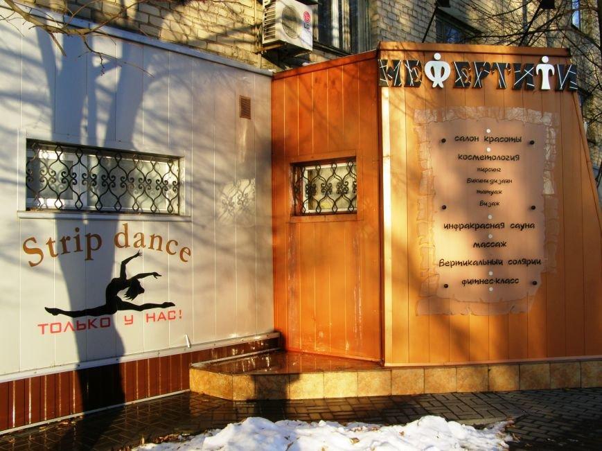 Почувствуйте весеннее обновление вместе с центром красоты и здоровья г. Красноармейска «Нефертити» (фото) - фото 2