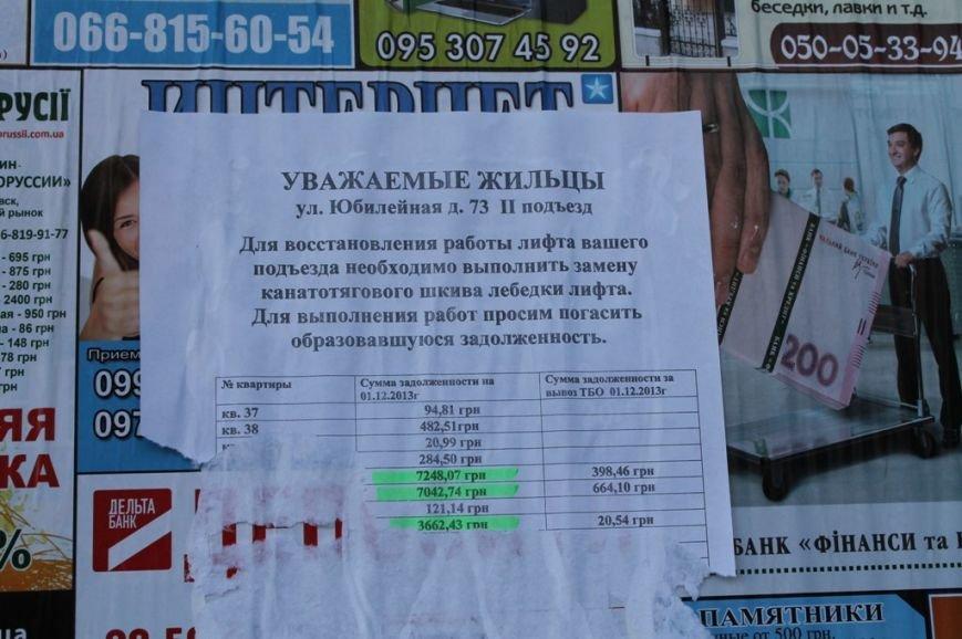 Директор артемовской «Фактории» считает, что будущее за частными ЖЭКами, фото-3