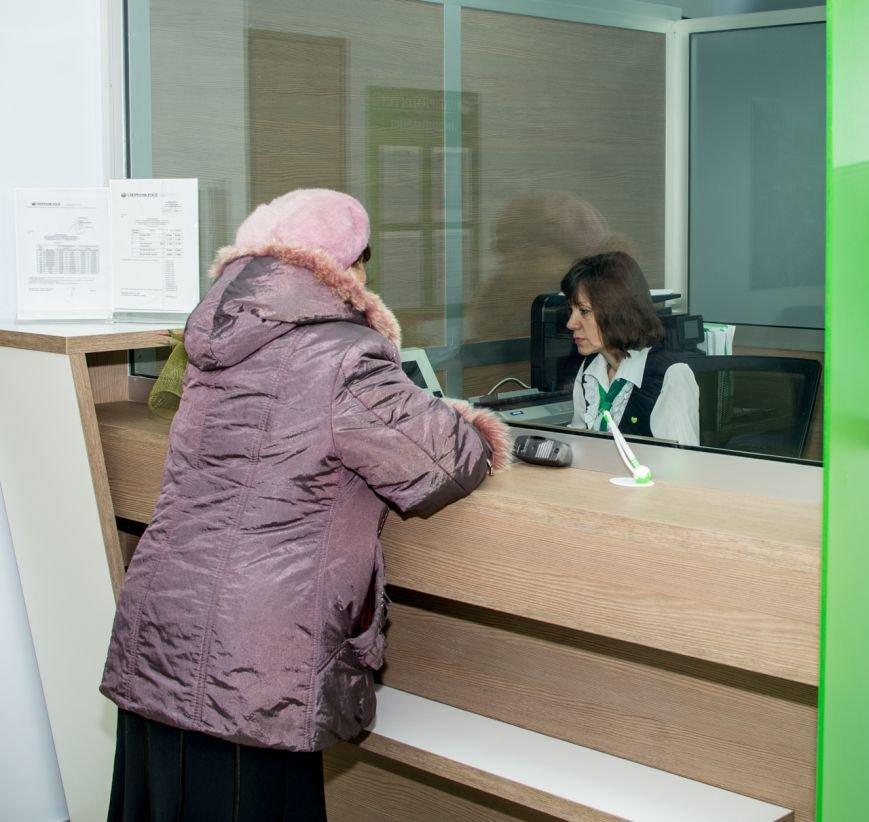 Сегодня в Кривом Роге открылось новое отделение «Сбербанка России» (ФОТО), фото-4