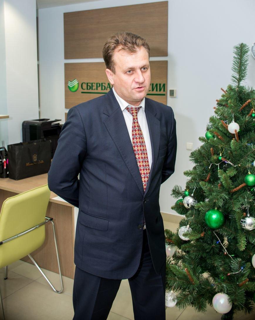 Сегодня в Кривом Роге открылось новое отделение «Сбербанка России» (ФОТО), фото-8
