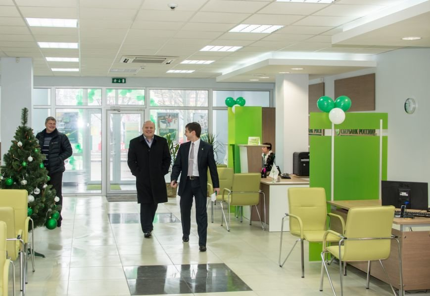 Сегодня в Кривом Роге открылось новое отделение «Сбербанка России» (ФОТО), фото-7