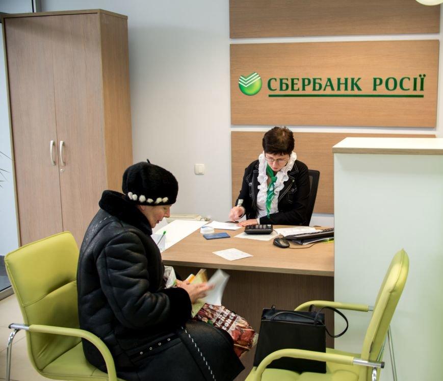 Сегодня в Кривом Роге открылось новое отделение «Сбербанка России» (ФОТО), фото-3