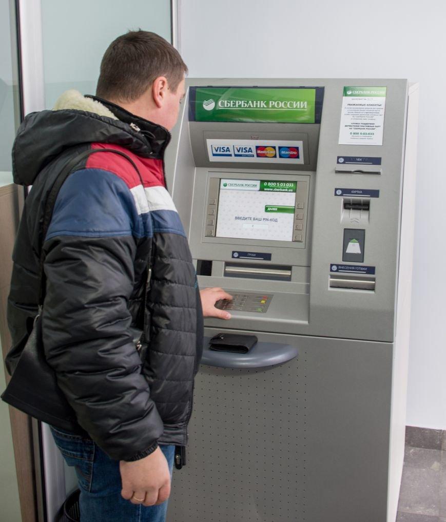 Сегодня в Кривом Роге открылось новое отделение «Сбербанка России» (ФОТО), фото-2