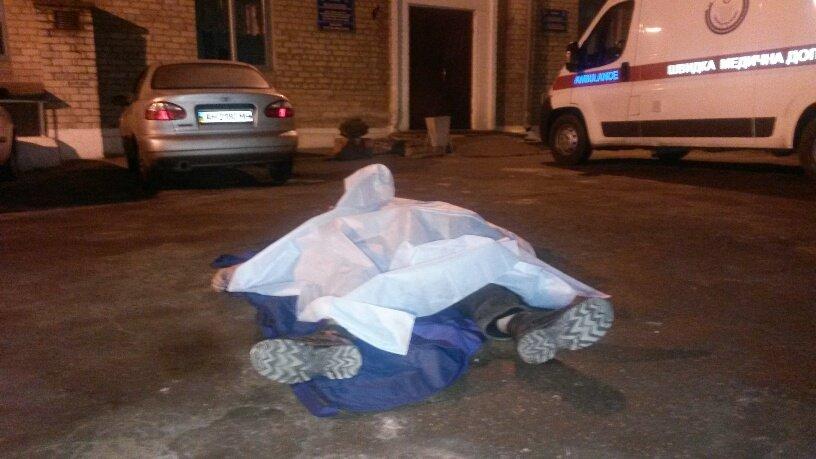 В Мариуполе у стен больницы умер мужчина (ФОТО), фото-1