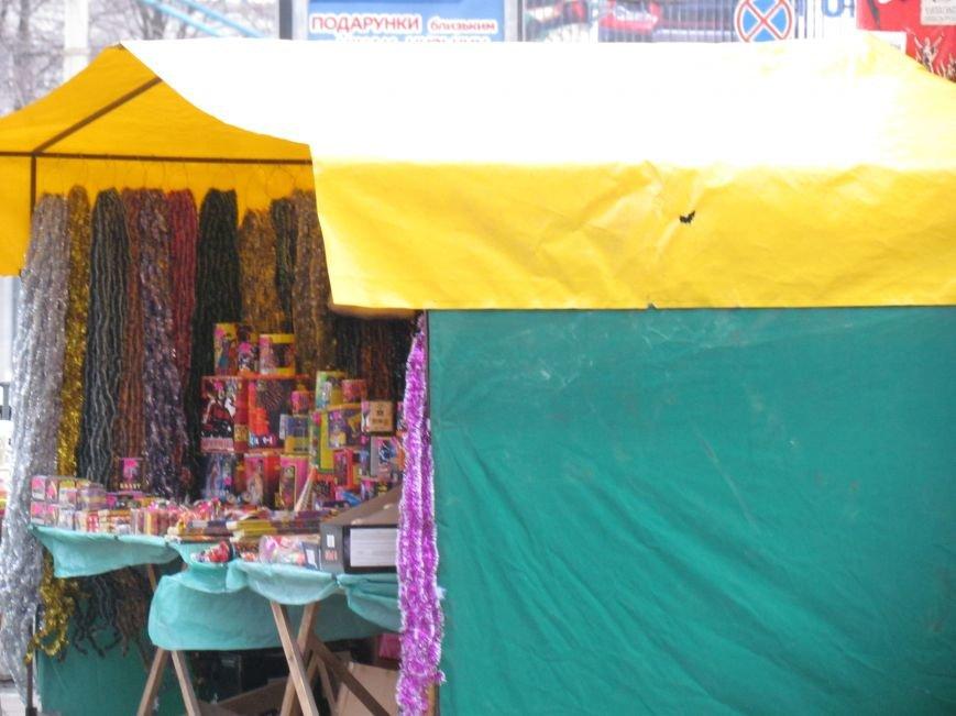В Мариуполе начали массово продавать пиротехнику на улице (ФОТОФАКТ), фото-6