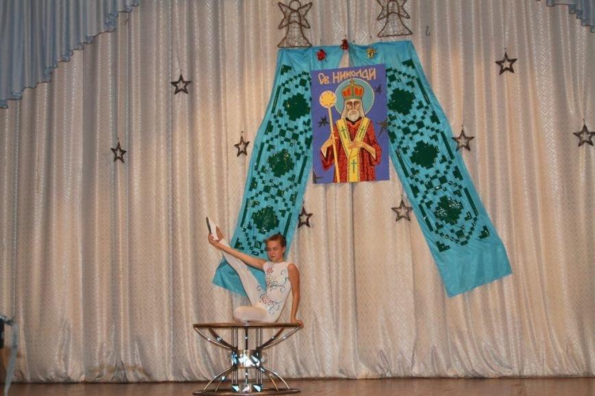 Сегодня артемовская детвора принимала подарки от Святого Николая, фото-12