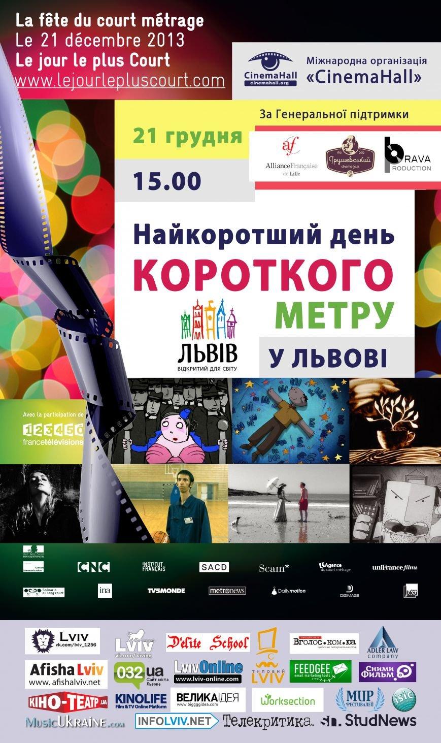 Affiche_Lviv