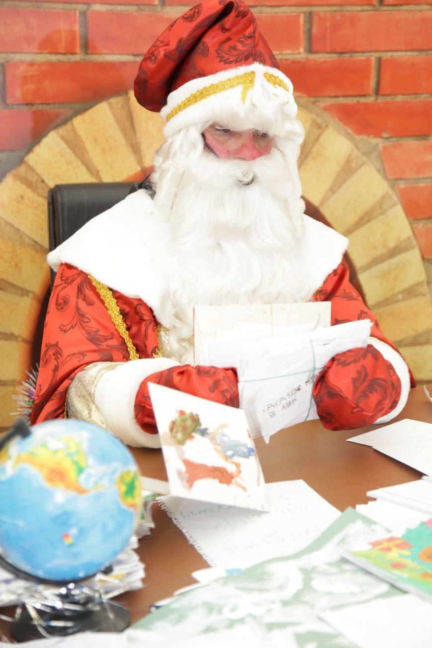 Резиденция Деда Мороза 2