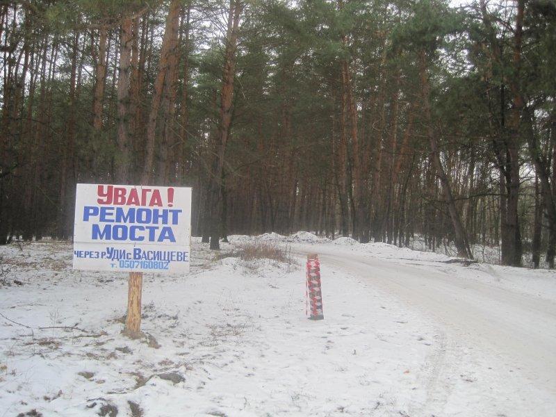 На Харьковщине через реку Уды временно появился мост (фото), фото-3