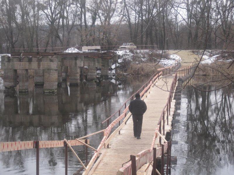 На Харьковщине через реку Уды временно появился мост (фото), фото-1