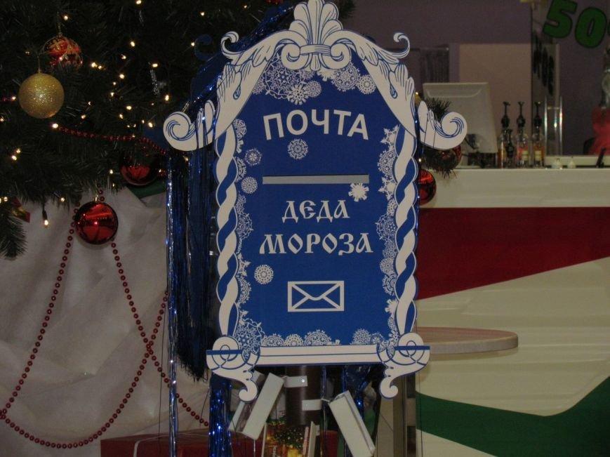В Мариуполе в ТРЦ«ПортCity» подарили праздник детям (ФОТО), фото-14
