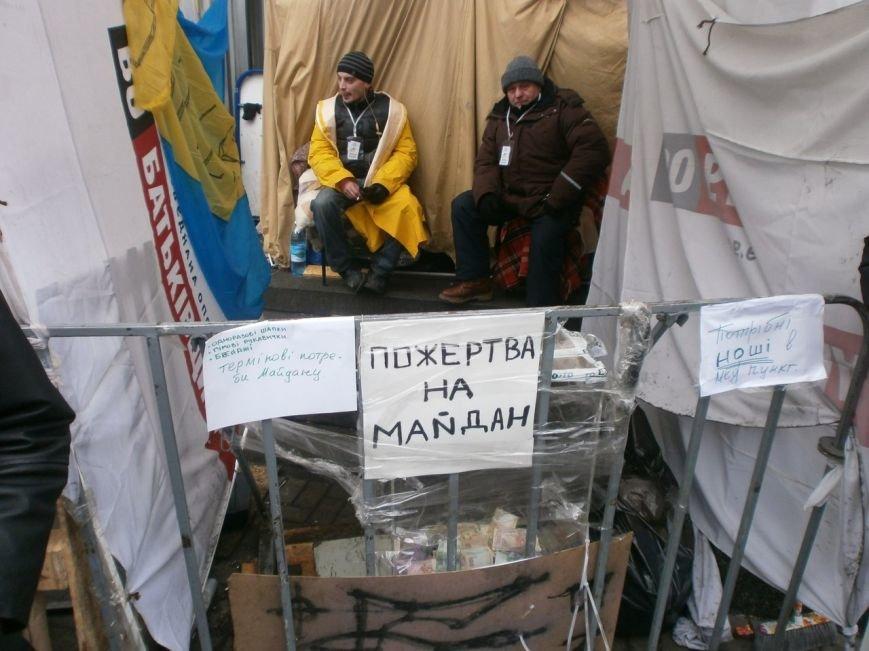 В Мариуполе  сегодня слушали  ходоков на киевский Евромайдан (ФОТО, Видео), фото-2
